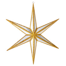 "Raz 12"" Mirrored Star Ornament"